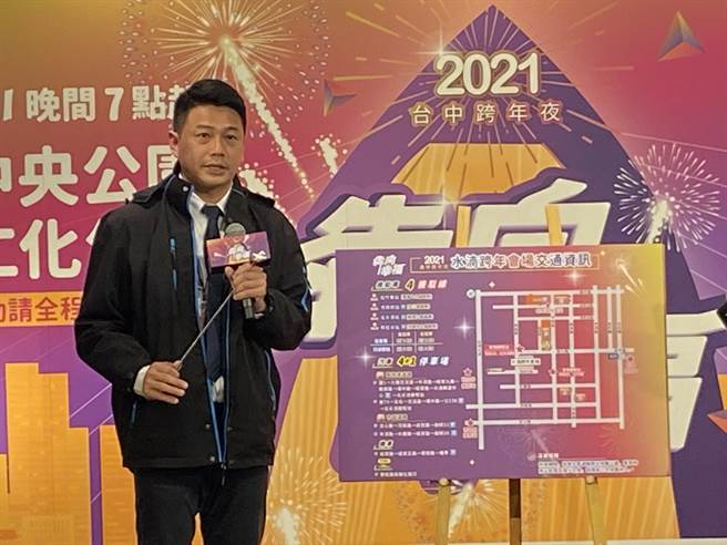 交通局长叶昭甫呼吁,多利用大眾运输工具前往活动会场,避免壅塞。(卢金足摄)