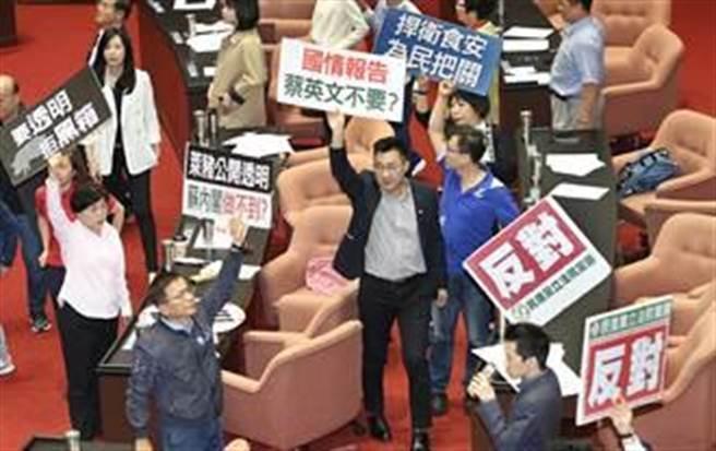 民進黨:江啟臣不要神隱,盧秀燕突襲AIT是不是國民黨授意?本報資料照