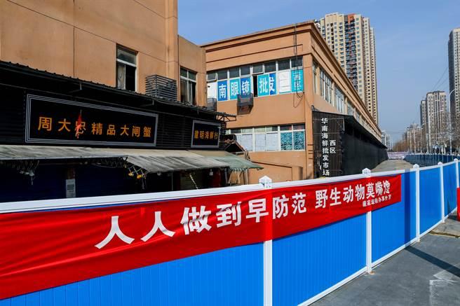 世卫专家一月赴陆调查疫情起源,专家希望进入武汉华南海鲜市场调查,但行程尚未获北京批准。图为被封锁的武汉华南海鲜市场。(图/中新社)
