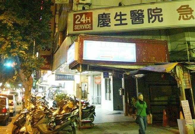 2005年慶生醫院(圖/中時資料照/林勝發攝)