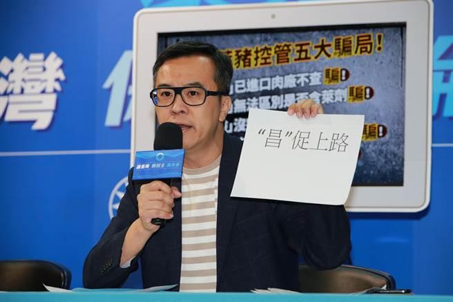 国民党文传会副主委黄子哲。(赵婉淳摄)