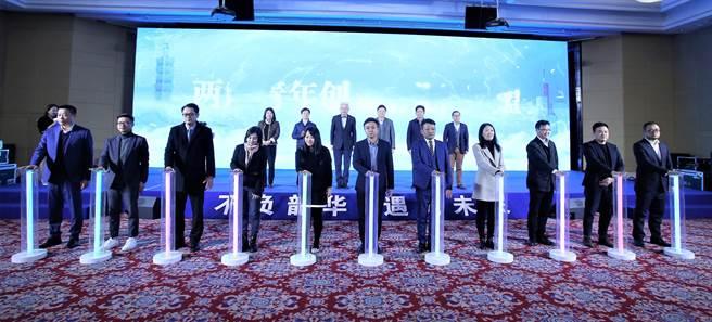 兩岸青年創業孵化器合作聯盟啟動儀式在南京點亮。(記者陳思豪攝)