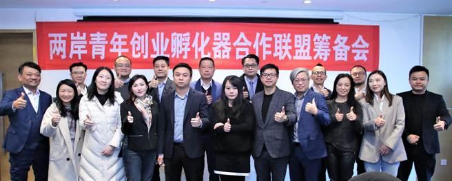全國各地兩岸青年創業孵化器代表齊聚南京。(記者陳思豪攝)