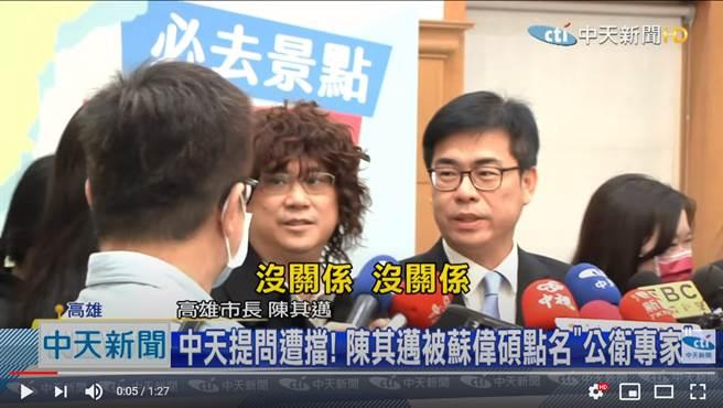 中天記者就蘇偉碩事件提問陳其邁,卻遭頂著爆炸頭的486先生強硬打斷,用手揮走記者麥克風。(圖/中天新聞)