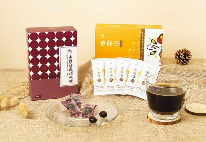 天華生技「金百合滋潤軟糖」及「參蕺茶」是自體空氣清淨機的最好幫手,滋補強身、潤喉保養,讓大家從預防開始做好身體保健。圖/業者提供