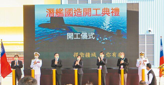 总统蔡英文(中)主持潜舰国造建造案开工典礼,右一为台船董事长郑文隆。(图:台船提供)