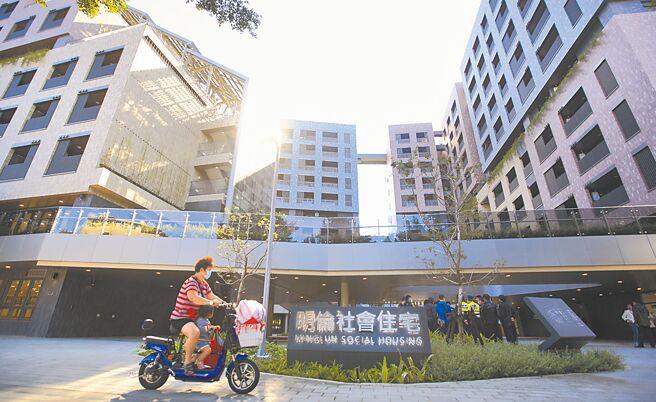 圖為台北市明倫社宅。(本報資料照片)
