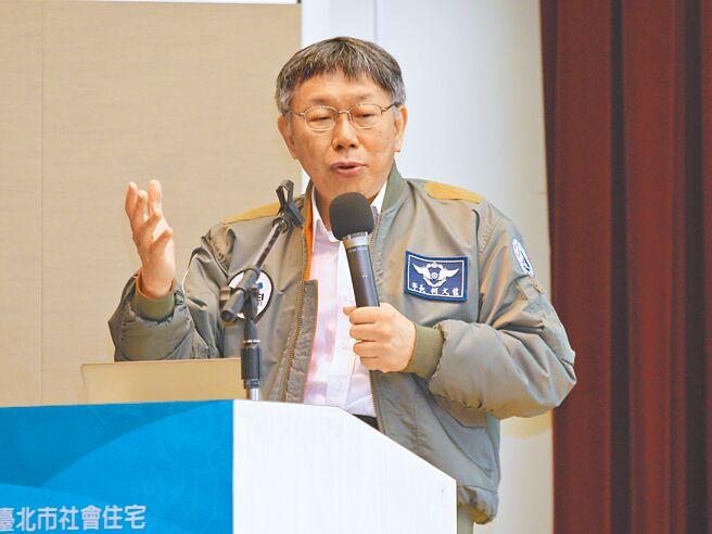 台北市長柯文哲16日表示,民進黨為什麼房地稅合一等都沒有去訂定?因為不敢得罪人。(杜宜諳攝)