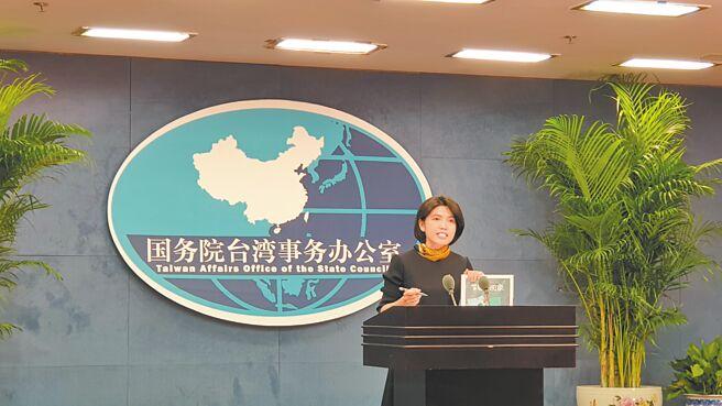 大陆国台办发言人朱凤莲16日在例行记者会中表示,儿童绘本《等爸爸回家》是一本让小朋友理解人世间关怀与互助的书,却被台湾别有用心的人士拿来大做文章,很不应该。(蓝孝威摄)