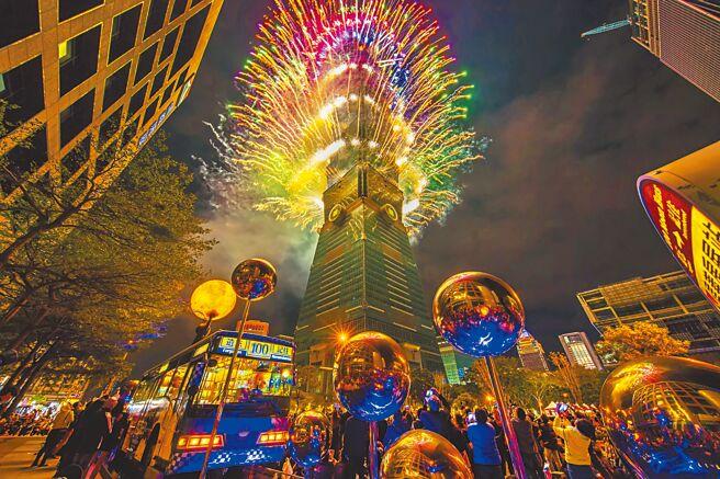 台北101烟火是跨年主秀,每年有百万人潮涌入台北信义区。(台北101提供)