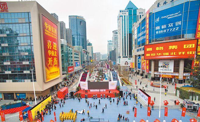 深圳華強北步行街人潮洶湧。(新華社資料照片)