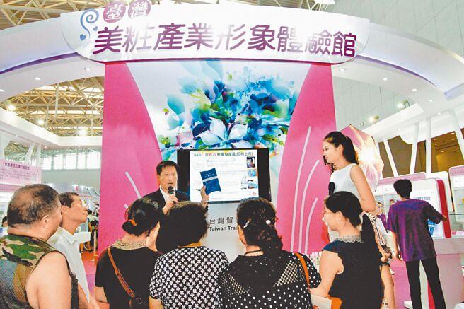 深圳华强北变身美妆城。图为美妆产业形象体验馆。(中新社资料照片)