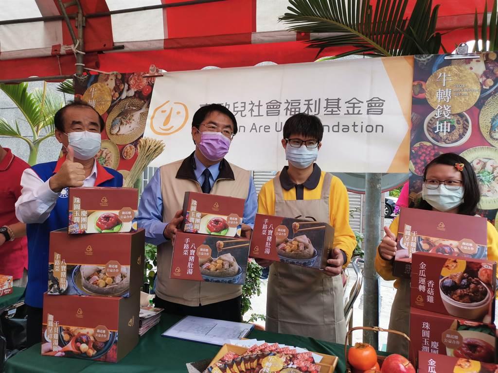 台南市庇護工場年菜、年節伴手禮開賣,台南市長黃偉哲(左二)站台,鼓勵民眾購買,支持身心障礙朋友。(劉秀芬攝)