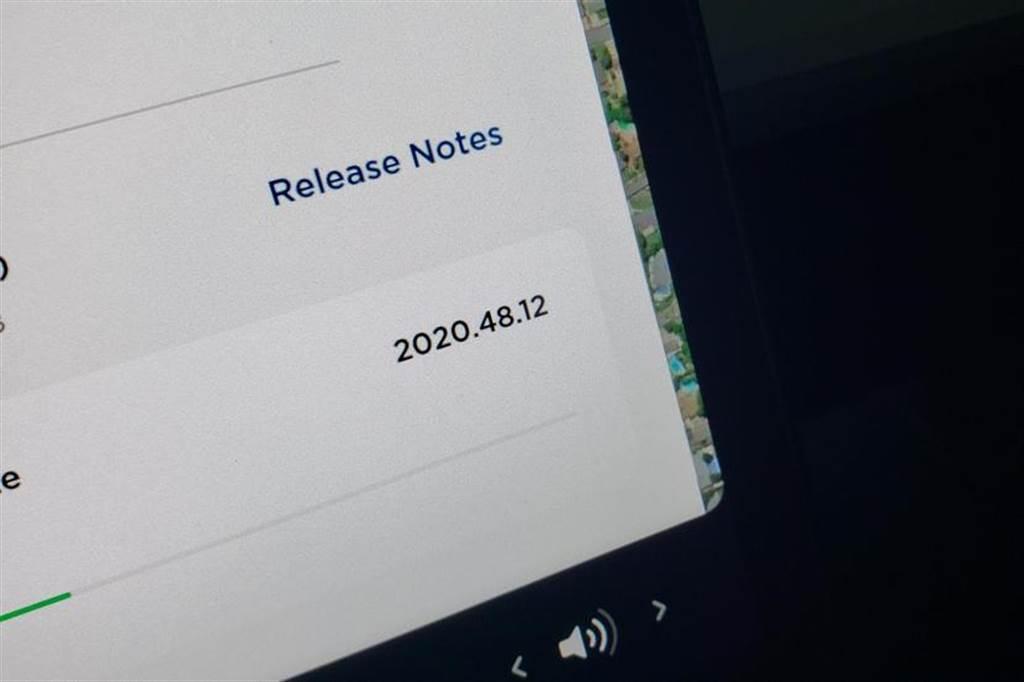特斯拉 2020.48.12.1 軟體更新:新版 Model 3 表顯里程增加