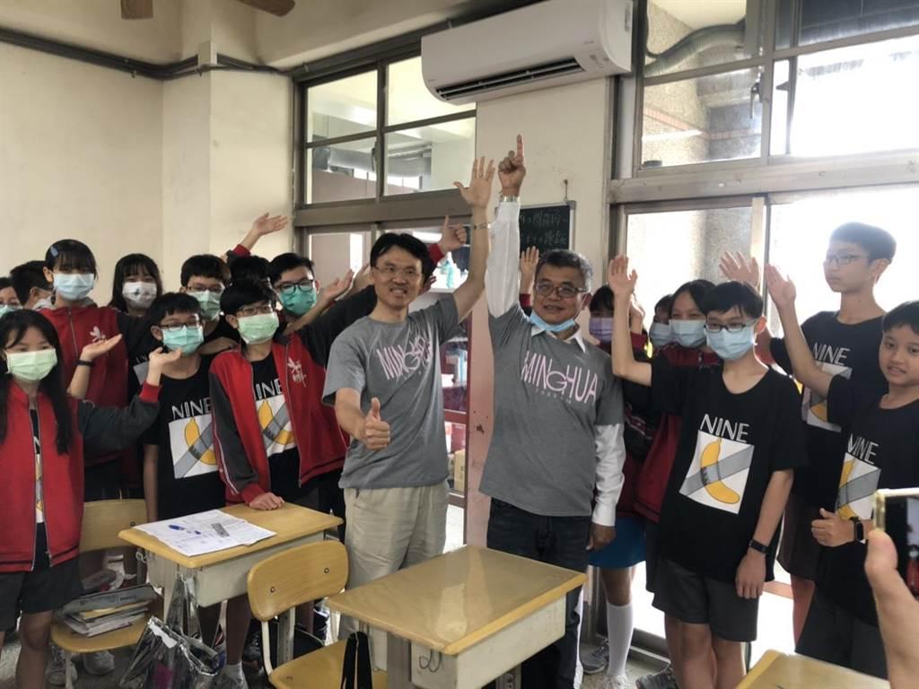 明華國中靠著親師生共600多筆的愛心捐款,提前在18日舉辦雙機啟用典禮,讓學生們擁有更舒適的學習環境,也是唯一一間有親師生參與出資雙機的學校。(洪浩軒攝)