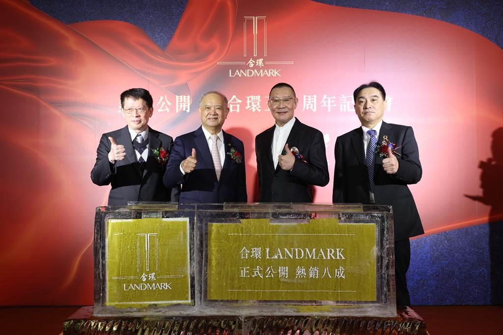 新店最高摩天宅「合環LANDMARK」規劃地上42樓SC雙塔地標,今日舉辦熱銷記者會。(業者提供)