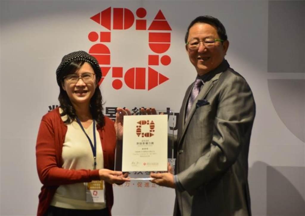 鼎鼎聯合行銷首度以台灣本土企業個案勇奪獎項。(HAPPY GO提供)