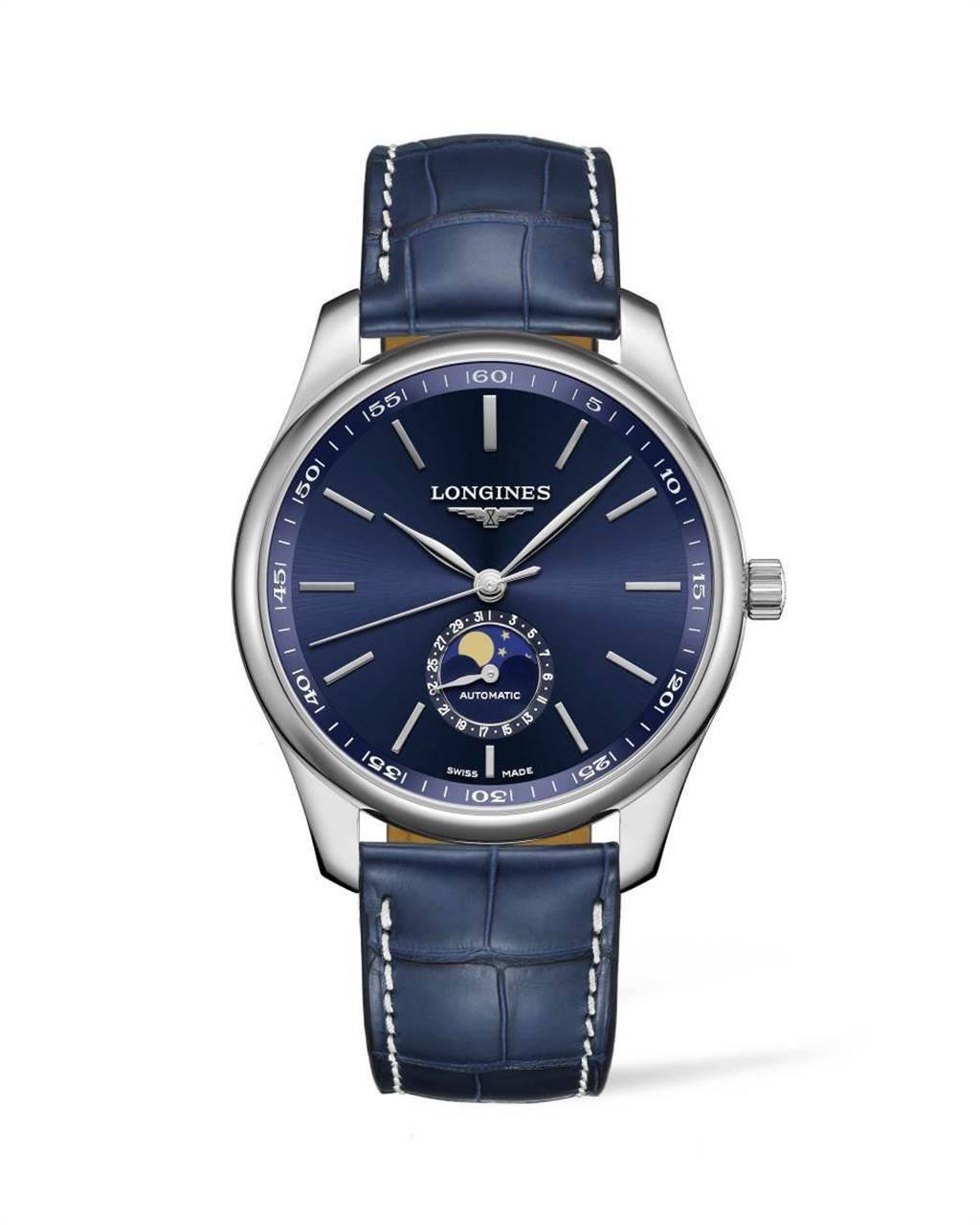 浪琴表Master巨擘系列藍色面盤月相腕表,7萬8800元。(Longines提供)