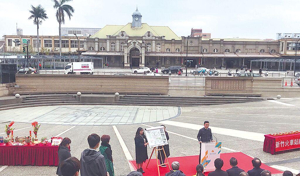 新竹大車站計畫可行性評估研究綜合規畫之車站測量與古蹟研究經過3次流標後,近日終於決標。(陳育賢攝)