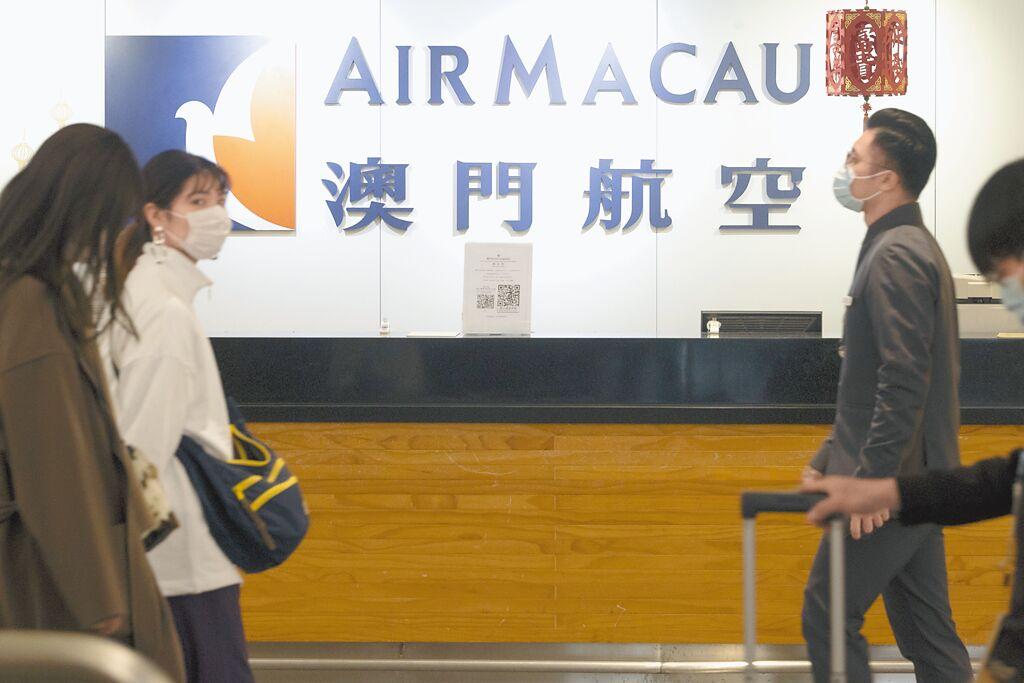 在台澳門學生盼儘快放寬入境防疫措施,讓他們可早日回家。圖為旅客經過澳門航空櫃台。(本報系資料照片)