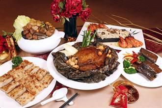 千元有找吃五星级年菜 丽宝福容大饭店外带超澎派
