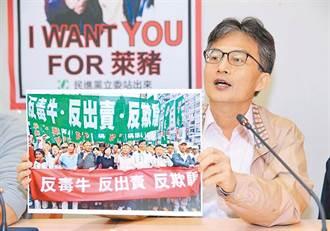 轟蘇偉碩以謠言為言論自由 蘇貞昌:不容謠言橫行