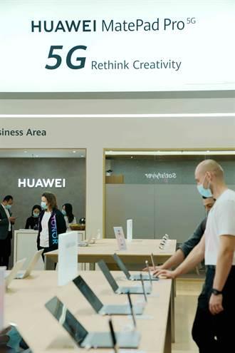 回應德國有條件放行參與5G 華為砸70億德法邊境建首座海外廠
