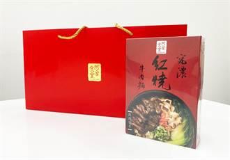 阿舍乾麵年營收8億 台南新拓廠搶全球大單