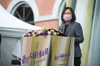 台湾移民节  总统:谢谢新住民 愿意成为我们的一分子