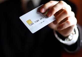 信用卡「額度破百萬」有何用?網揭2優勢:超方便
