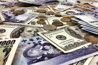 台幣會暴漲到哪?專家:看3種貨幣表態