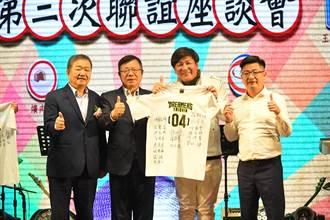 全國正副議長聯誼在彰化 公益拍賣「保命球衣」