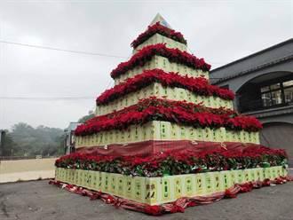 桃園「金字塔聖誕樹」造型太怪 民眾:「好像罐頭塔」