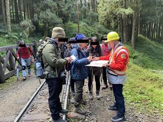 83名游客行走祝山线铁道 林铁及文资处开单劝导