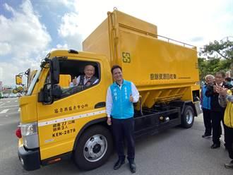 苗县拨赠32辆垃圾清运车 苗市获全国第1辆厨余回收车