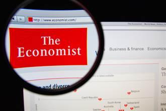 经济学人评年度最进步国家 台湾上榜