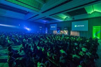 LINE TECHPULSE年度開發者大會登場 揭曉三大技術躍進