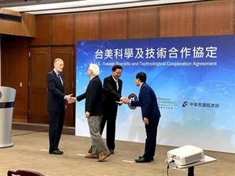 經貿對話後首成果 台美簽科學及技術合作協定