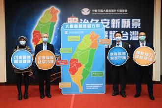 台灣大腸癌地圖出爐 這幾區盛行率最高