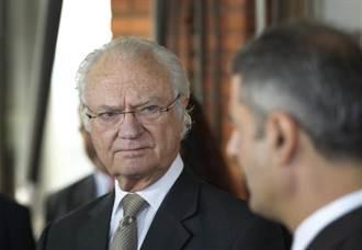 瑞典佛系防疫  國王首度承認政策失敗