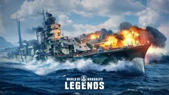 家用主機《戰艦世界:傳奇》發表2.9版本更新  首次送出兩艘加值戰艦作為獎勵!
