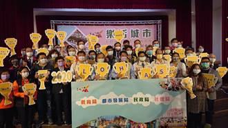 興建社會宅 普設幼兒園 日照中心 台南市打造樂活城市