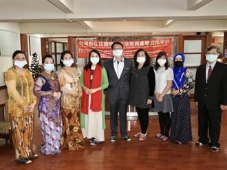 聯合國國際移民日 嘉南藥理大學成立新住民人才培育平台