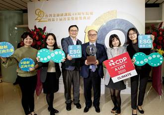 富邦金控獲第十屆菁業獎「最佳ESG獎」特優 居業界之首