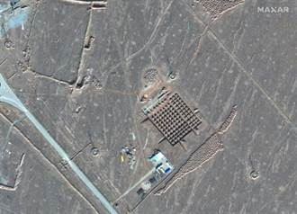 衛星照曝光伊朗興建地下核設施 以行動嗆聲美國制裁
