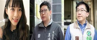 罢免「浩捷」明年投票 网红爆陈致中最后下场