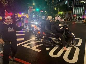 新北耶誕城「待轉大富翁」 警加派警力疏導路口交通
