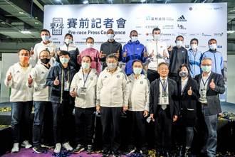 勇感呼吸!台北馬拉松20日清晨鳴槍起跑