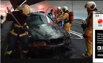 影》雪隧火燒車 駕駛淡定搬物棄車 監控死角靠「它」救命