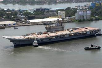 不是與中國競爭?印度海軍上將:準備採購第3艘航母